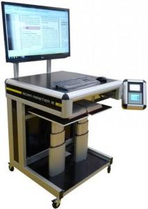 SMA ScanMaster 2 Floor Model